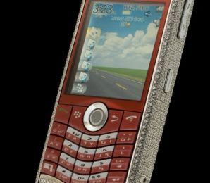 Amosu Blackberry: il telefono cellulare limited edition
