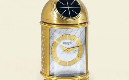 Orologio da tavolo, Solar-Powered Brass Gilt