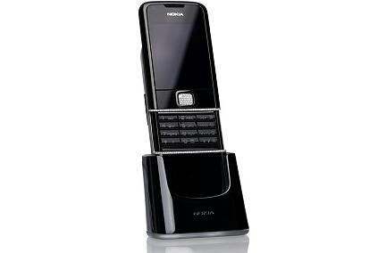 Nokia 8800 Diamond limited edition