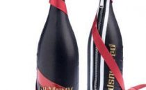 Champagne Limited Edition Mumm Dsquared2
