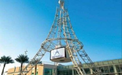 Watch and Jewellery Show: l'Expo Centre Sharjah