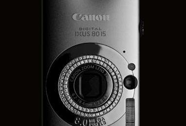 Amosu: ecco la Diamond Canon Camera