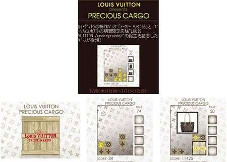 Louis Vuitton, un puzzle online in stile glamour