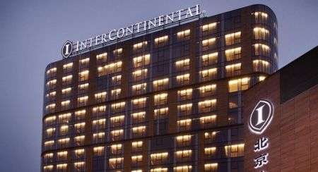Cina, medicina alternativa all'InterContinental Hotels