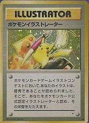 Una carta Pokèmon da 20.000 dollari