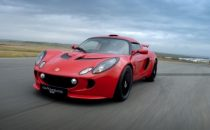 Lotus apre il suo primo showroom in Cina