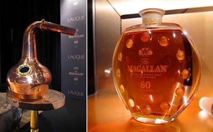 Macallan e Lalique per il decanter Curiously Small Stills da 20mila dollari