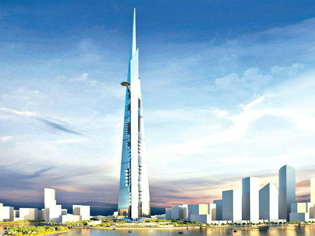 Kingdom Tower arabia