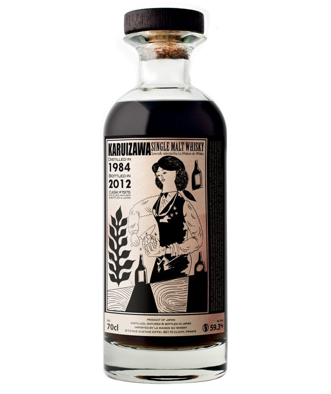 Karuizawa 1984 28YO Cocktail Series