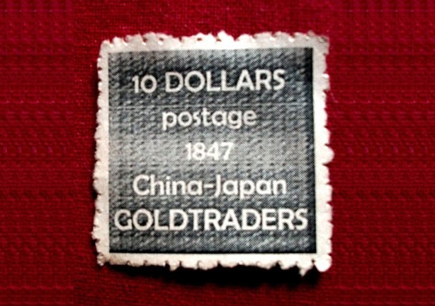 China Japan Gold Traders