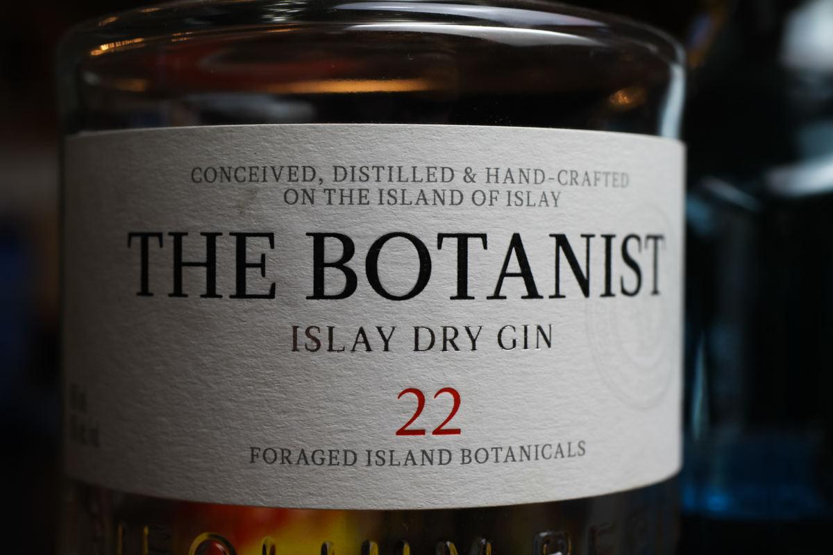 The Botanist Gin: caratteristiche e cocktail da provare